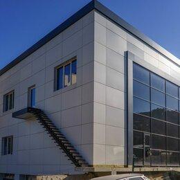 Архитектура, строительство и ремонт - Монтаж Алюминиевых кассет фрезеровка ,Вентилируемые фасады, и витражи. ., 0