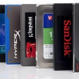 """Внешние жесткие диски и SSD -  SSD (2.5""""), 0"""