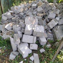 Строительные блоки - Бой газобетона, 0