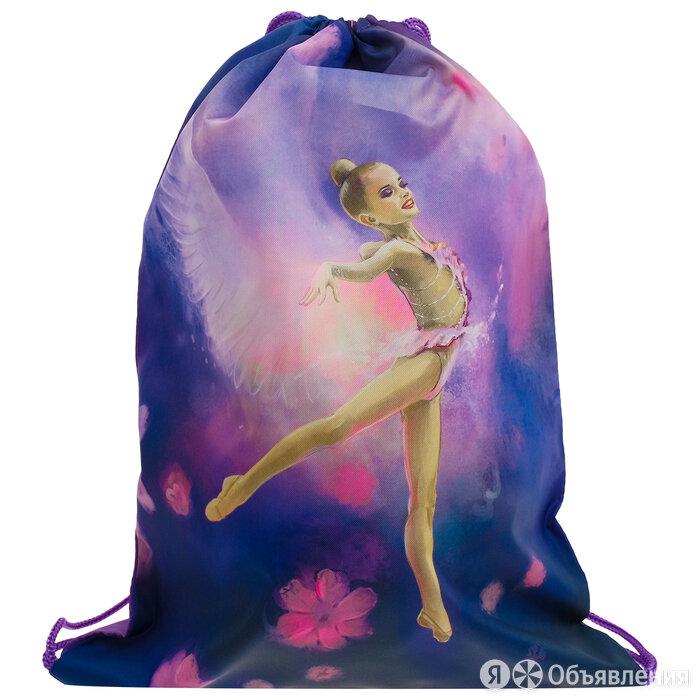 Мешок (чехол) 314-033, цвет фиолетовый/сиреневый по цене 595₽ - Прочие аксессуары, фото 0