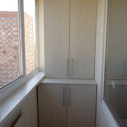 Шкафы, стенки, гарнитуры - Шкаф на балкон для вещей от Берёзка-Мебель, 0