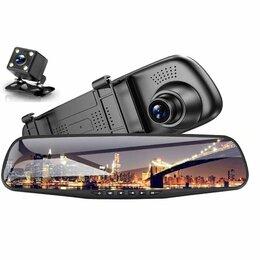 Автоэлектроника и комплектующие - Зеркало видеорегистратор 2 камеры, 0