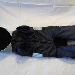 Одежда и обувь - Комбинезон Triol, 0