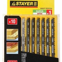 """Пилки и наборы для электролобзиков - Набор STAYER """"PROFI"""" Пилки """"№1"""" для эл/лобзика, по дереву, 10шт 15981-H10-1, 0"""