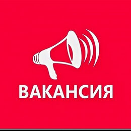 Работники склада - Оператор склада Пятерочка, 0