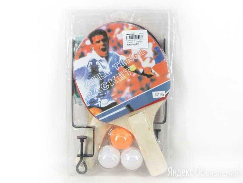 Набор для пинг-понга деревянный (2 ракетки + мячи 3шт. + сетка + крепление) а... по цене 345₽ - Ракетки, фото 0