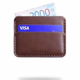 Визитницы и кредитницы - Картхолдер для пластиковых карт, 0