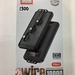 Универсальные внешние аккумуляторы - Внешний аккумулятор power bank на 10000 мАч. , 0