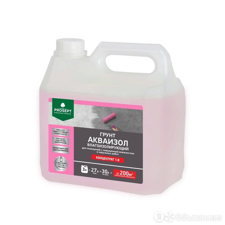 Влагоизолирующий грунт PROSEPT Акваизол по цене 1066₽ - Строительные смеси и сыпучие материалы, фото 0