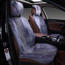 Аксессуары для салона - Продам меховые накидки на сидения автомобиля, 0