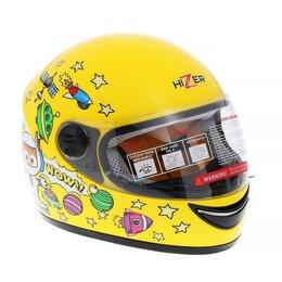 Шлемы - Шлем HIZER 105-1, размер L, жёлтый, детский, 0