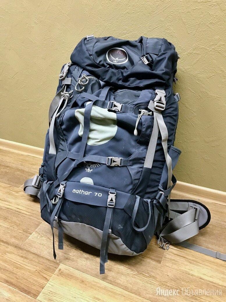 Рюкзак Osprey Aether 70 по цене 11000₽ - Рюкзаки, фото 0