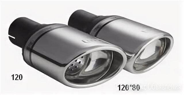 Насадка Ulter (арт: N1-27L/55) по цене 4515₽ - Для шлифовальных машин, фото 0