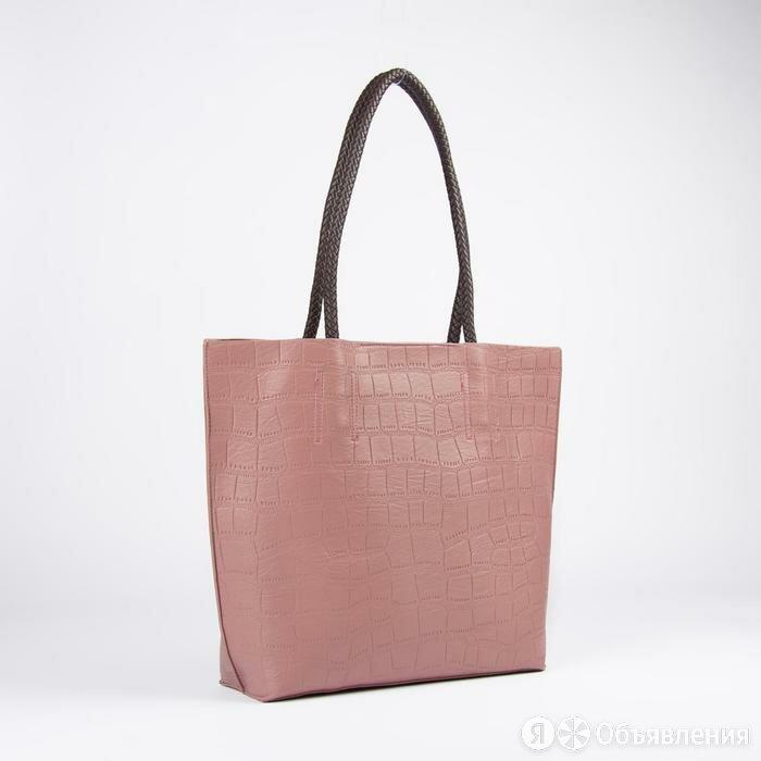 Сумка-шопер, отдел на молнии, цвет розовый по цене 2725₽ - Сумки, фото 0