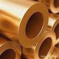 Бронзовая труба БрАЖ 9-4 ГОСТ 24301-93 по цене 98593₽ - Металлопрокат, фото 0