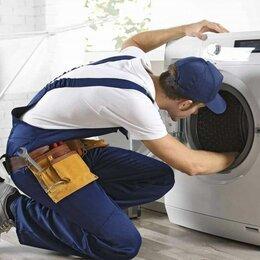 Ремонт и монтаж товаров - Ремонт стиральных машин в Сочи, 0