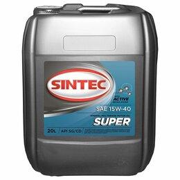 Масла, технические жидкости и химия - Масло SINTEC Супер SAE 15W-40 API SG/CD канистра 20л/Motor oil 20liter can, 0