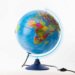 Глобусы - Глобус политический рельефный 'Классик Евро', диаметр 320 мм, с подсветкой, 0