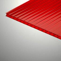 Поликарбонат - Поликарбонат сотовый 10мм*2,1м*6м красный, 0