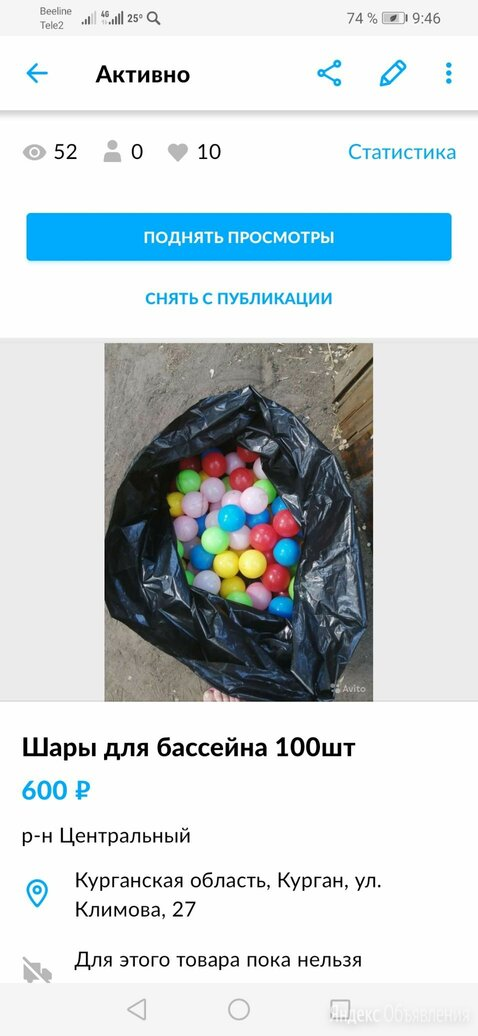 Наполнитель шарики для сухой сухого бассейна по цене 600₽ - Прочие аксессуары, фото 0