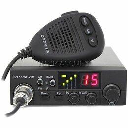 Рации - Радиостанция optim-270 волна дальнобойщиков, 0