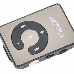 Цифровые плееры - MP3-плеер черно-серебристый, 0