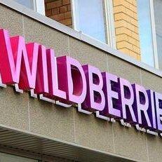 Комплектовщики - Комплектовщики на склад Wildberries, бесплатное проживание и питание, от 15 смен, 0