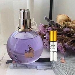 Парфюмерия - Lanvin Eclat d'Arpège, духи высок. концентр. 5 мл, 0