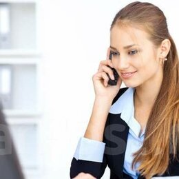Операторы на телефон - Оператор call-центра в компанию , 0
