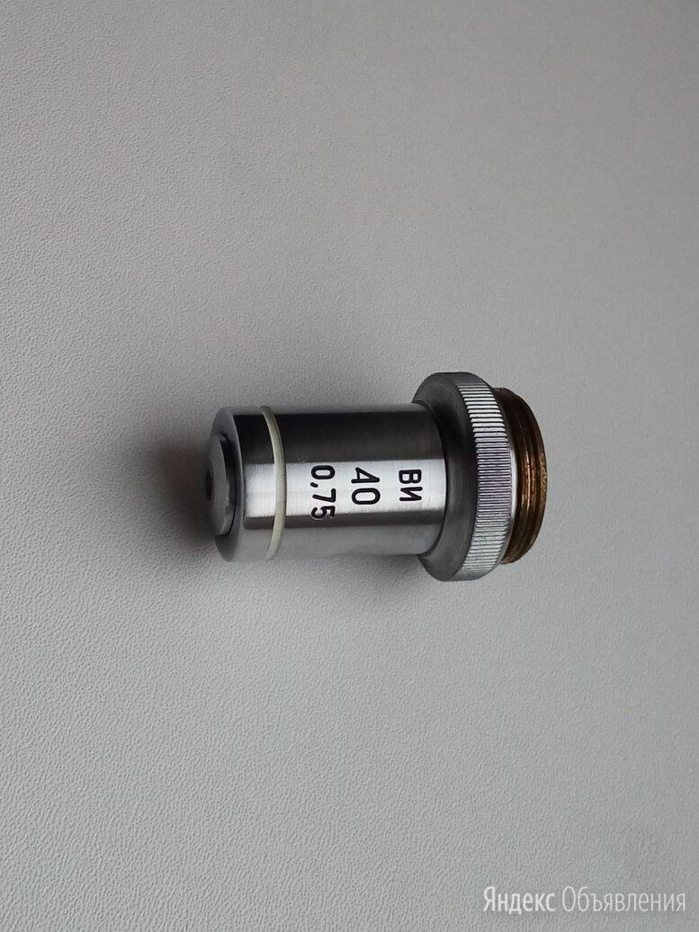 Объектив для микроскопа по цене 1100₽ - Микроскопы, фото 0