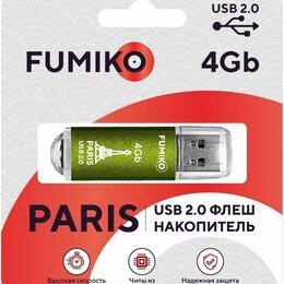 Экшн-камеры - FLASH DRIVE FUMIKO PARIS USB 2.0 4GB GREEN, 0