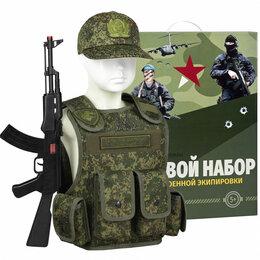 Развивающие игрушки - Детский игровой набор Силы Спецопераций с бронежилетом ДА-ССПЕЦ, 0