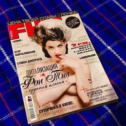 Журналы и газеты - Dita von Teese Журнал FHM Россия 2010, 0