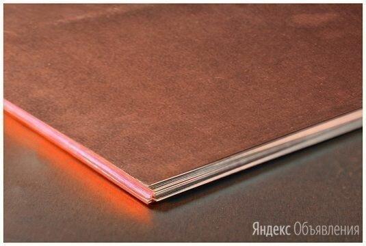 Лист медный 6,0х600х1500 М1м ГОСТ 859-2001 по цене 490₽ - Металлопрокат, фото 0