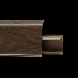 Плинтусы, пороги и комплектующие - WINART Плинтус WINART QUADRO 55 581 Бук Темный, 0