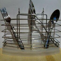 Подставки и держатели - Подставка для столовых приборов из нержавеющей, 0