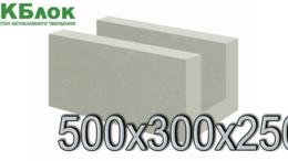 Строительные блоки - U-Образные блоки 500*300*250 под. 48 шт., 0