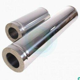 Дымоходы - Трубы УМК Труба утепленная УМК Д 120/200мм L 500мм из нержавеющей и оцинкован..., 0
