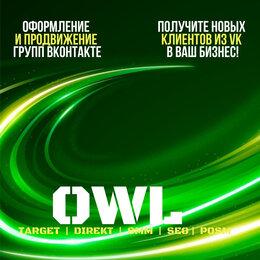 IT, интернет и реклама - Создание корпоративного сайта в Крыму с бесплатным продвижением, 0