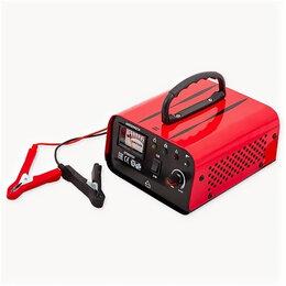 Товары для электромонтажа - Зарядное устройство Arnezi ЗУ-26M (12/24В 20А) R7990107, 0