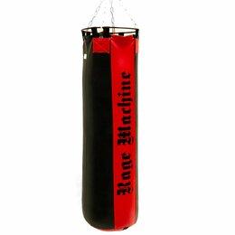 Тренировочные снаряды - Мешок боксерский Rage Machine 35 kg, 0