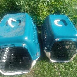 Транспортировка, переноски - Продам переноски для животных. , 0