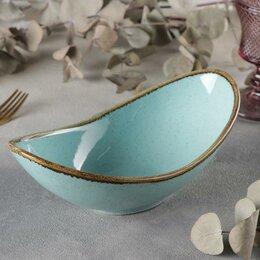Блюда, салатники и соусники - Салатник 'Лазурит', 25x13x8 см, цвет голубой, 0