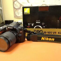 Фотоаппараты - Фотоаппарат Nikon D90 + Nikon AF Nikkor 28-80mm, 0