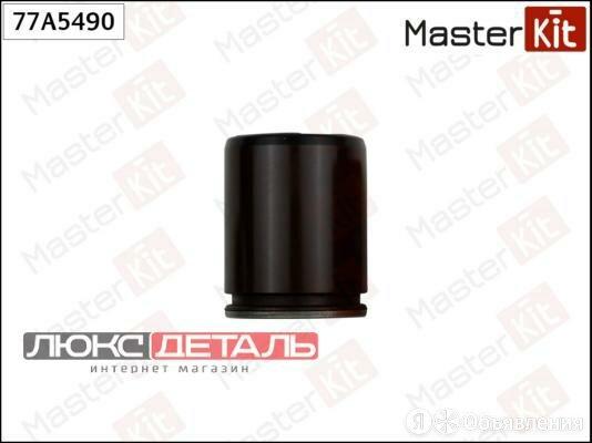 MASTERKIT 77A5490 Поршень тормозного суппорта  по цене 677₽ - Тормозная система , фото 0