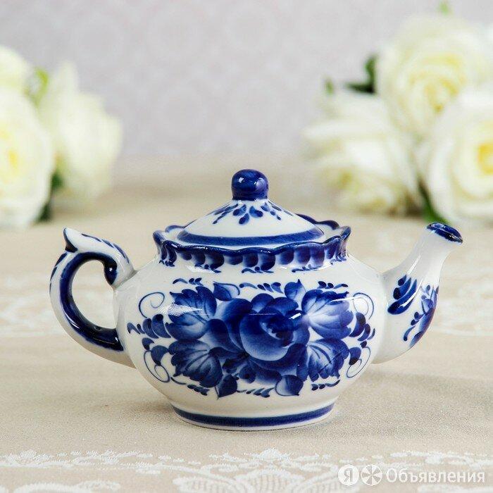 Чайник 'Утро', 16x16x9 см, 300 мл, гжель по цене 1076₽ - Мебель для кухни, фото 0