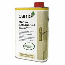 Масла и воск - Osmo-масло для дверей Door Oil, 0