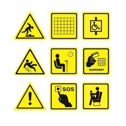 Предупредительные наклейки и таблички - Тактильный знак (пиктограмма, номер и пр.) в ассортименте 100х100 мм, 0