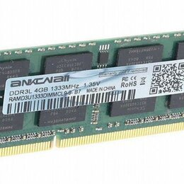Модули памяти - Ноутбучная память ddr3 4gb Ankowall новая, 0