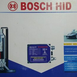 Электрика и свет - Ксенон BOSCH HID H1, 0